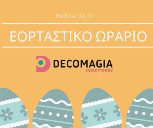670fa7bed41 Decomagia – Hobby Show