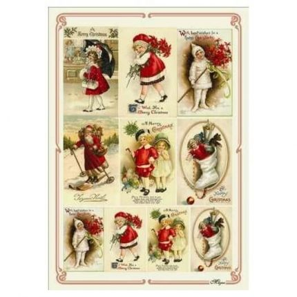 Χριστουγεννιάτικα Χαρτιά