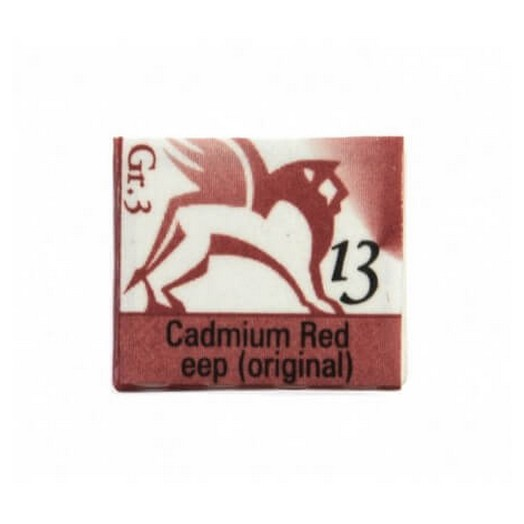 Παστίλιες ακουαρέλας 1,5ml - Cadmium Red deep