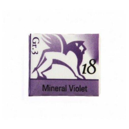 Παστίλιες Ακουαρέλας 1,5ml - Mineral Violet