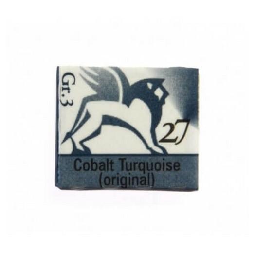 Παστίλιες ακουαρέλας 1,5ml - Cobalt Turquoise