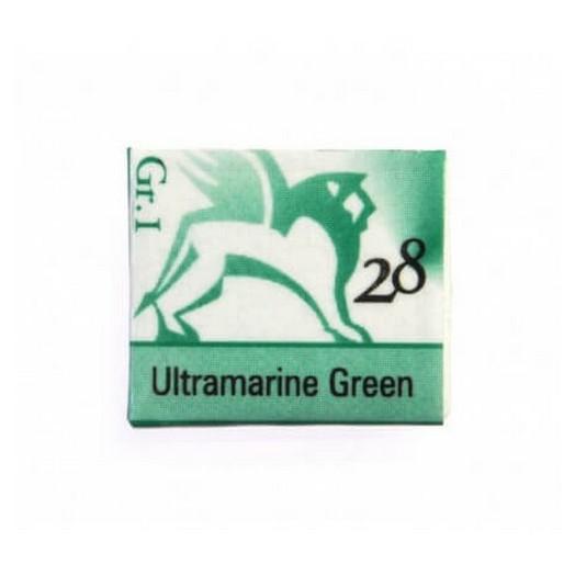 Παστίλιες ακουαρέλας 1,5ml - Ultramarine green