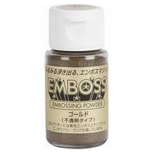 Σκόνη Embossing 30ml, Gold