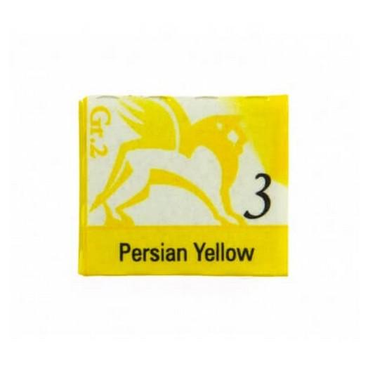 Παστίλιες Ακουαρέλας 1,5ml - Persian Yellow