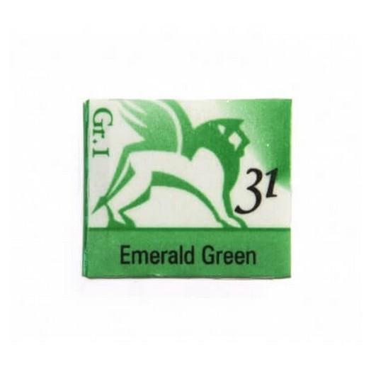 Παστίλιες ακουαρέλας 1,5ml - Emerald green