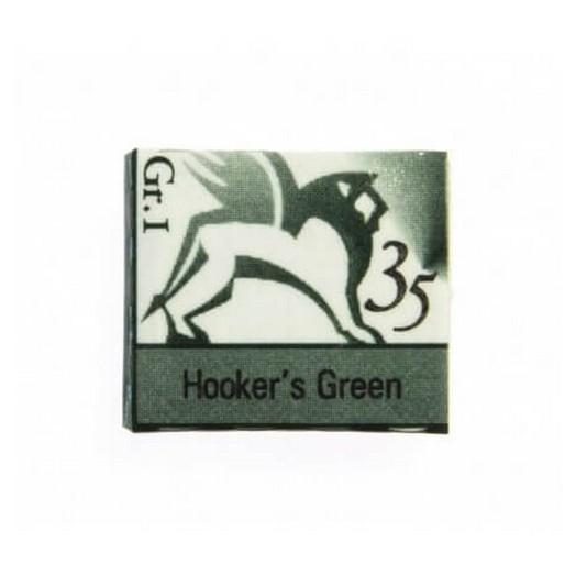 Παστίλιες ακουαρέλας 1,5ml - Hooker's green