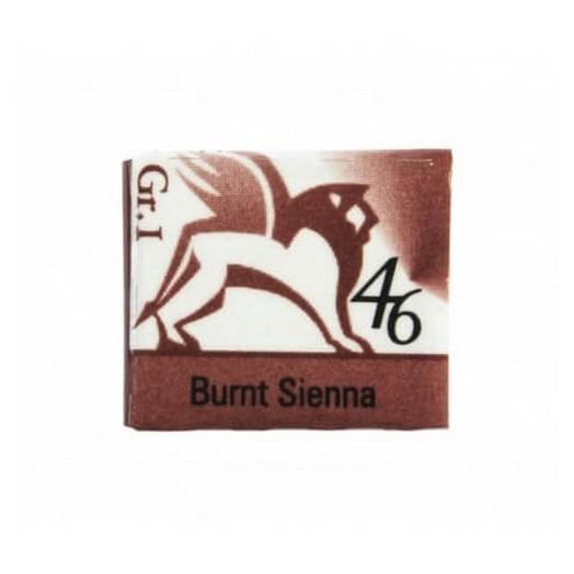 Παστίλιες ακουαρέλας 1,5ml - Burnt sienna
