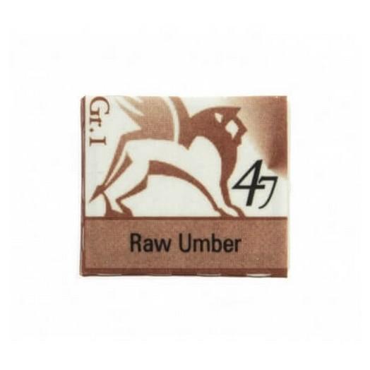 Παστίλιες ακουαρέλας 1,5ml - Raw umber