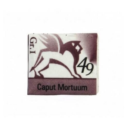 Παστίλιες ακουαρέλας 1,5ml - Caput mortuum