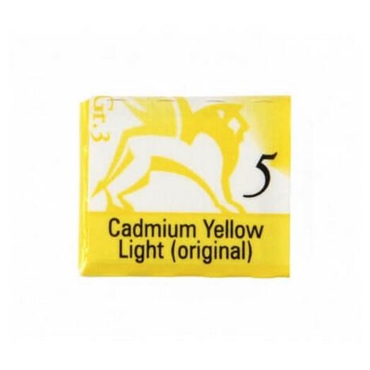 Παστίλιες ακουαρέλας 1,5ml - Cadmium Yellow