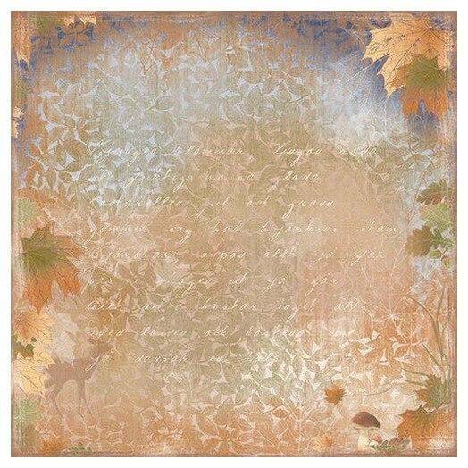 Χαρτί Scrapbooking Maja Collection, Walking in the Forest, διπλής όψης