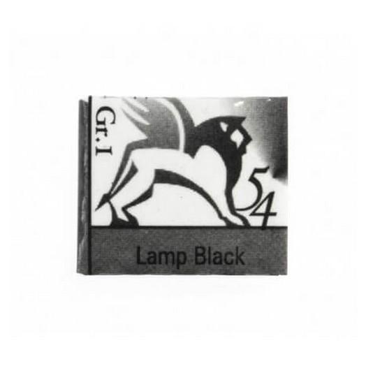 Παστίλιες ακουαρέλας 1,5ml - Lamp black