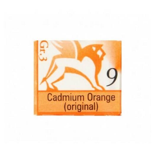 Παστίλιες Ακουαρέλας 1,5ml - Cadmium Orange