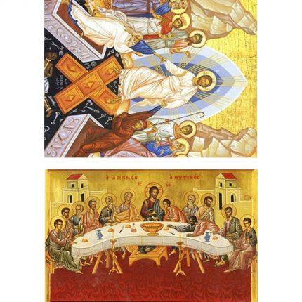 Ριζόχαρτο εκκλησιαστικό για decoupage 30x40cm, 50115