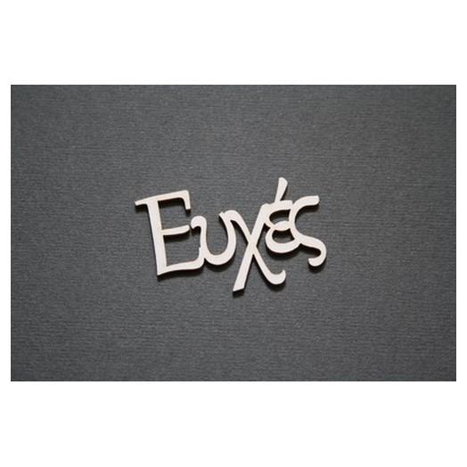 """Διακοσμητικό Chipboard """"Ευχές"""", Y 2 cm"""