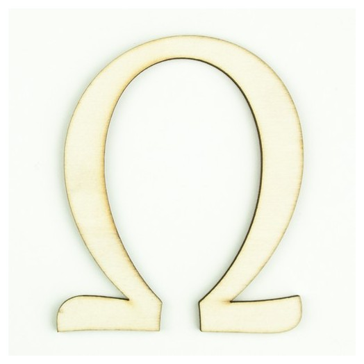 Ξύλινο γράμμα 9cm, πάχος 5mm, Ω