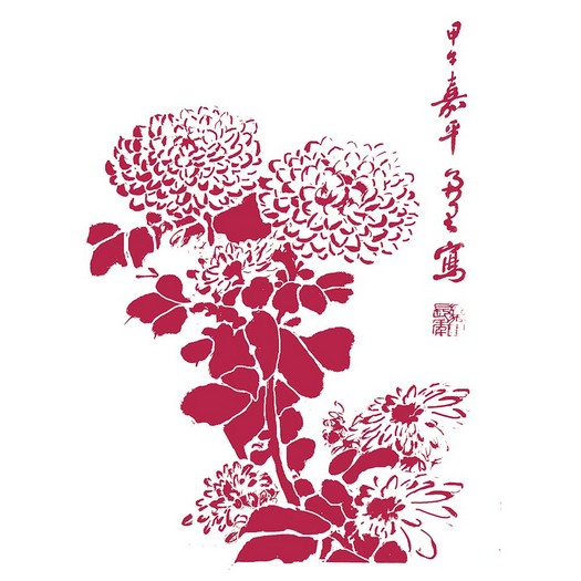 Stencil 21x29,7cm, Stamperia, Flower
