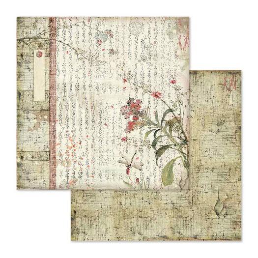Χαρτί scrapbooking διπλής όψης 30x30cm Stamperia, Oriental poems