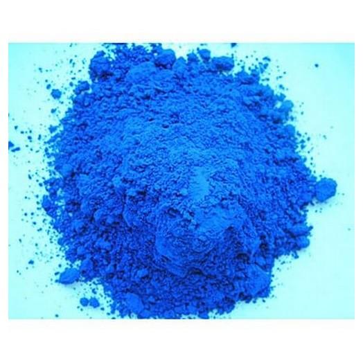 Χρώμα Artex 40gr - Dark blue