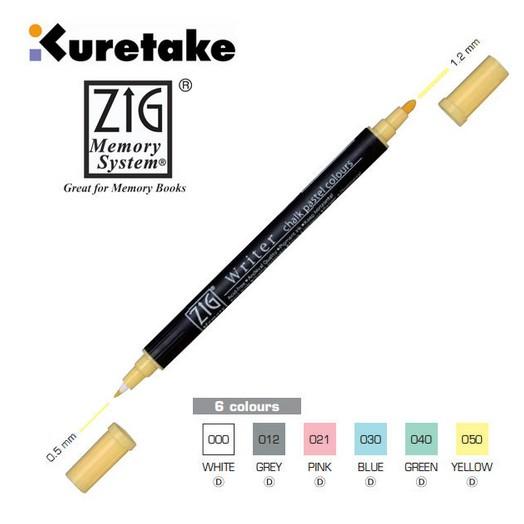 Μαρκαδόρος Chalk pastel colours Writer διπλός - Yellow