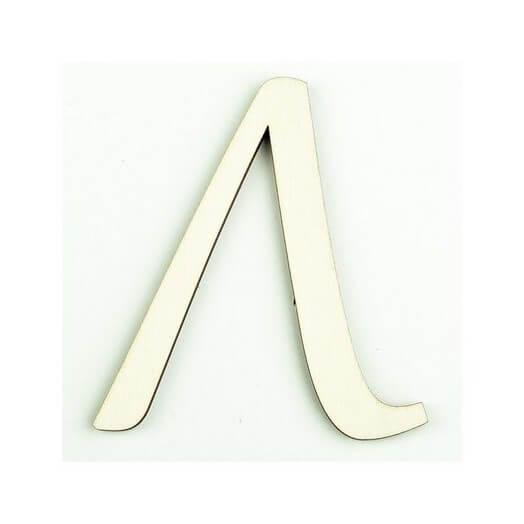 Ξύλινο γράμμα 6cm, πάχος 5mm, Λ
