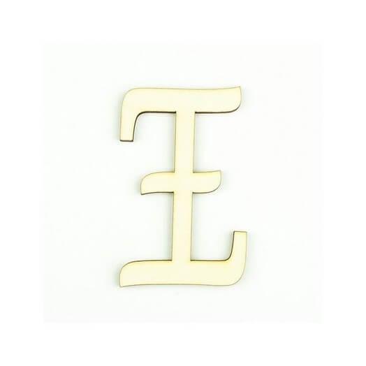 Ξύλινο γράμμα 6cm, πάχος 5mm, Ξ