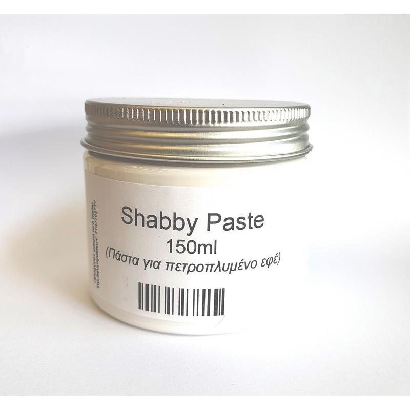 Shabby Paste (Πάστα εφέ πετροπλυμένου) 150ml