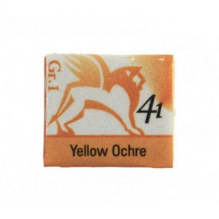 Παστίλιες ακουαρέλας 1,5ml - Yellow Ochre