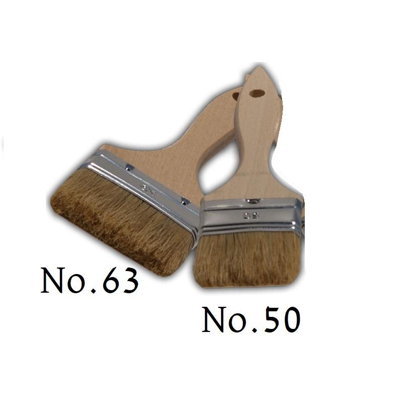 Πινέλο φλατ γενικής χρήσης 50mm
