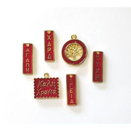 Γούρια μεταλλικά χρυσά με κόκκινο σμάλτο 3-5cm, 4 τεμ.